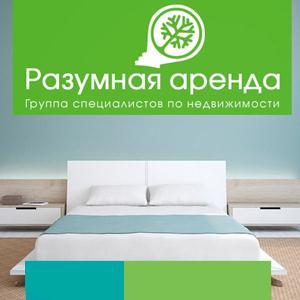 Аренда квартир и офисов Одесского