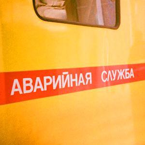 Аварийные службы Одесского