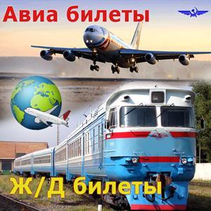 Авиа- и ж/д билеты Одесского