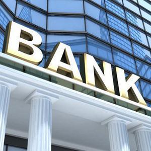 Банки Одесского