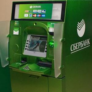 Банкоматы Одесского