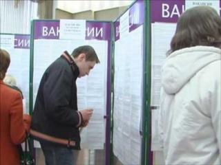 Центры занятости Одесского