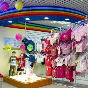 Детские магазины Одесского