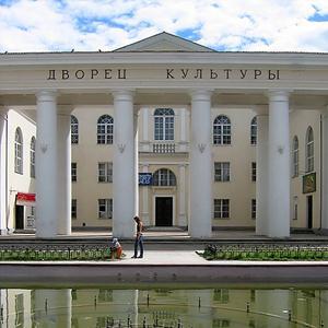 Дворцы и дома культуры Одесского