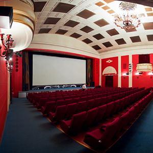 Кинотеатры Одесского