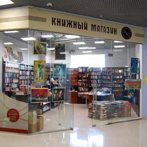 Книжные магазины Одесского