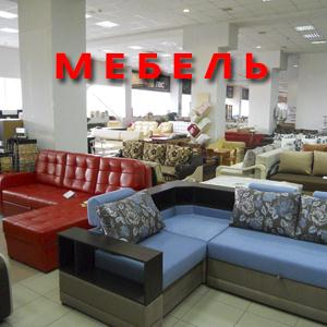 Магазины мебели Одесского