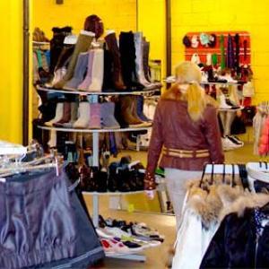 Магазины одежды и обуви Одесского