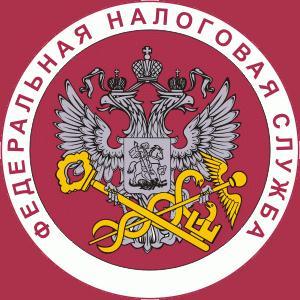 Налоговые инспекции, службы Одесского