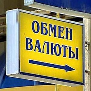 Обмен валют Одесского