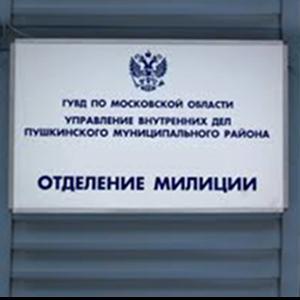 Отделения полиции Одесского