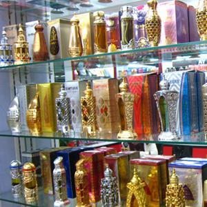 Парфюмерные магазины Одесского
