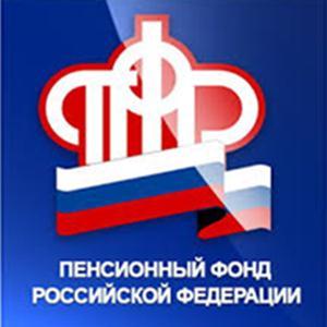 Пенсионные фонды Одесского