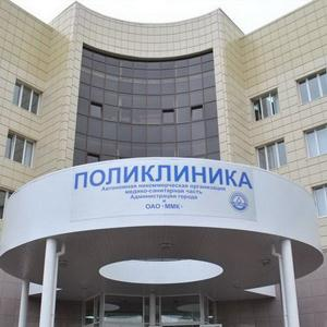 Поликлиники Одесского