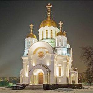 Религиозные учреждения Одесского