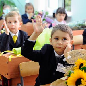 Школы Одесского