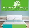 Аренда квартир и офисов в Одесском