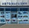 Автомагазины в Одесском