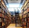 Библиотеки в Одесском