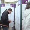 Центры занятости в Одесском