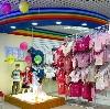 Детские магазины в Одесском