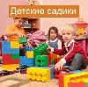Детские сады в Одесском