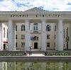 Дворцы и дома культуры в Одесском