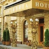 Гостиницы в Одесском