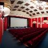 Кинотеатры в Одесском