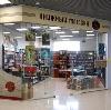Книжные магазины в Одесском