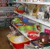 Магазины хозтоваров в Одесском