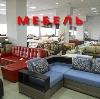 Магазины мебели в Одесском