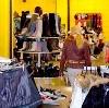 Магазины одежды и обуви в Одесском