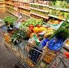 Магазины продуктов в Одесском