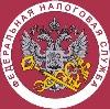 Налоговые инспекции, службы в Одесском