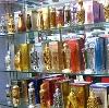 Парфюмерные магазины в Одесском