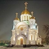 Религиозные учреждения в Одесском
