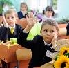 Школы в Одесском