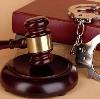 Суды в Одесском