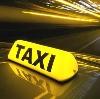 Такси в Одесском