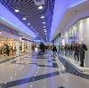 Торговые центры в Одесском
