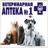 Ветеринарные аптеки в Одесском