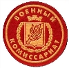 Военкоматы, комиссариаты в Одесском