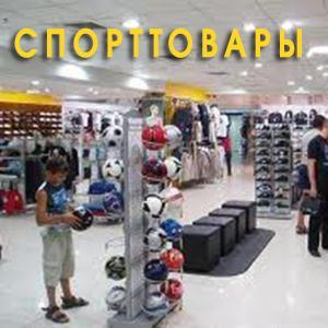 Спортивные магазины Одесского