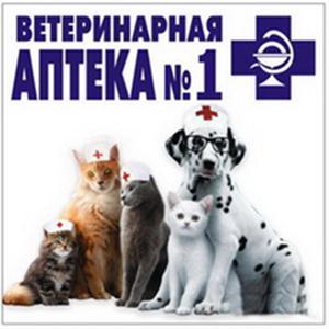 Ветеринарные аптеки Одесского
